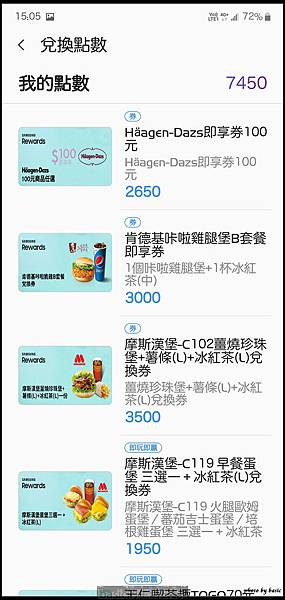 nEO_IMG_Screenshot_20190827-150557_Samsung Pay