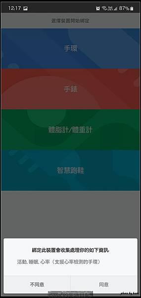nEO_IMG_Screenshot_20190907-121725_Mi Fit