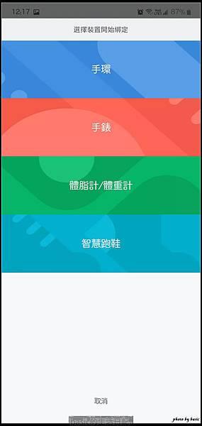 nEO_IMG_Screenshot_20190907-121707_Mi Fit