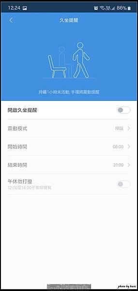 nEO_IMG_Screenshot_20190907-122408_Mi Fit