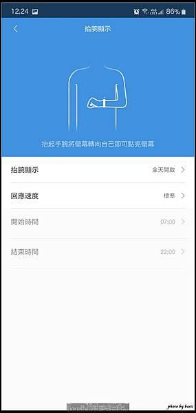 nEO_IMG_Screenshot_20190907-122446_Mi Fit