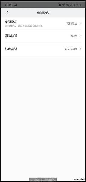 nEO_IMG_Screenshot_20190907-122551_Mi Fit