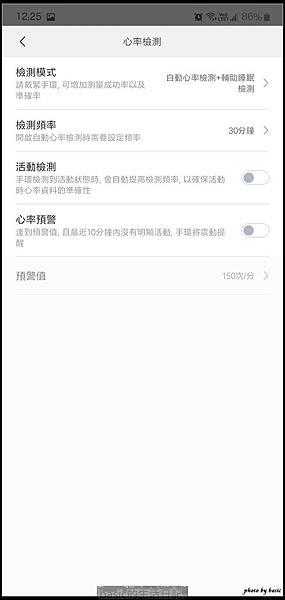 nEO_IMG_Screenshot_20190907-122510_Mi Fit