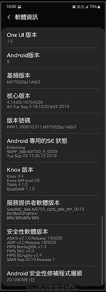 nEO_IMG_Screenshot_20190909-160654_Settings