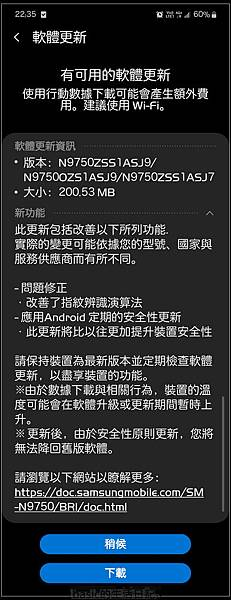 nEO_IMG_Screenshot_20191101-223557_Software update
