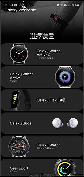 nEO_IMG_Screenshot_20191025-212436_Galaxy Wearable