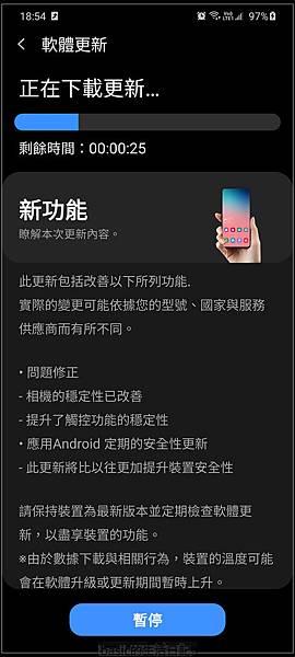 剛上市的Samsung S20Ultra 5G剛開箱就有第一次更新囉…ATCH版..