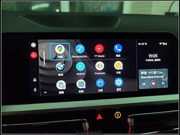 無線android auto使用分享