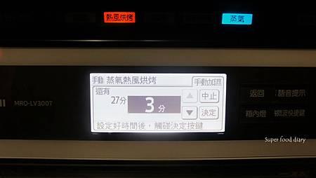 DSC09496