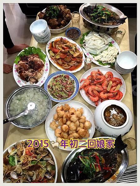 黃瑩 (NO.56)_2 ok