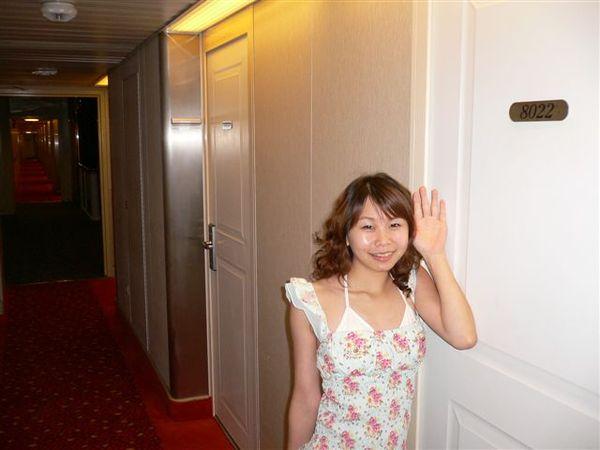 麗星郵輪~天秤星號 031我們的房間8022.jpg