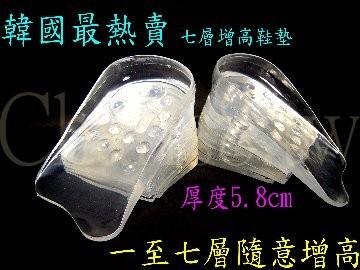 矽膠鞋墊.jpg