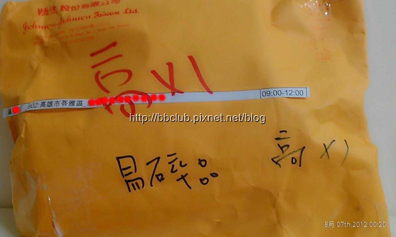 C360_2012-08-07-00-20-32