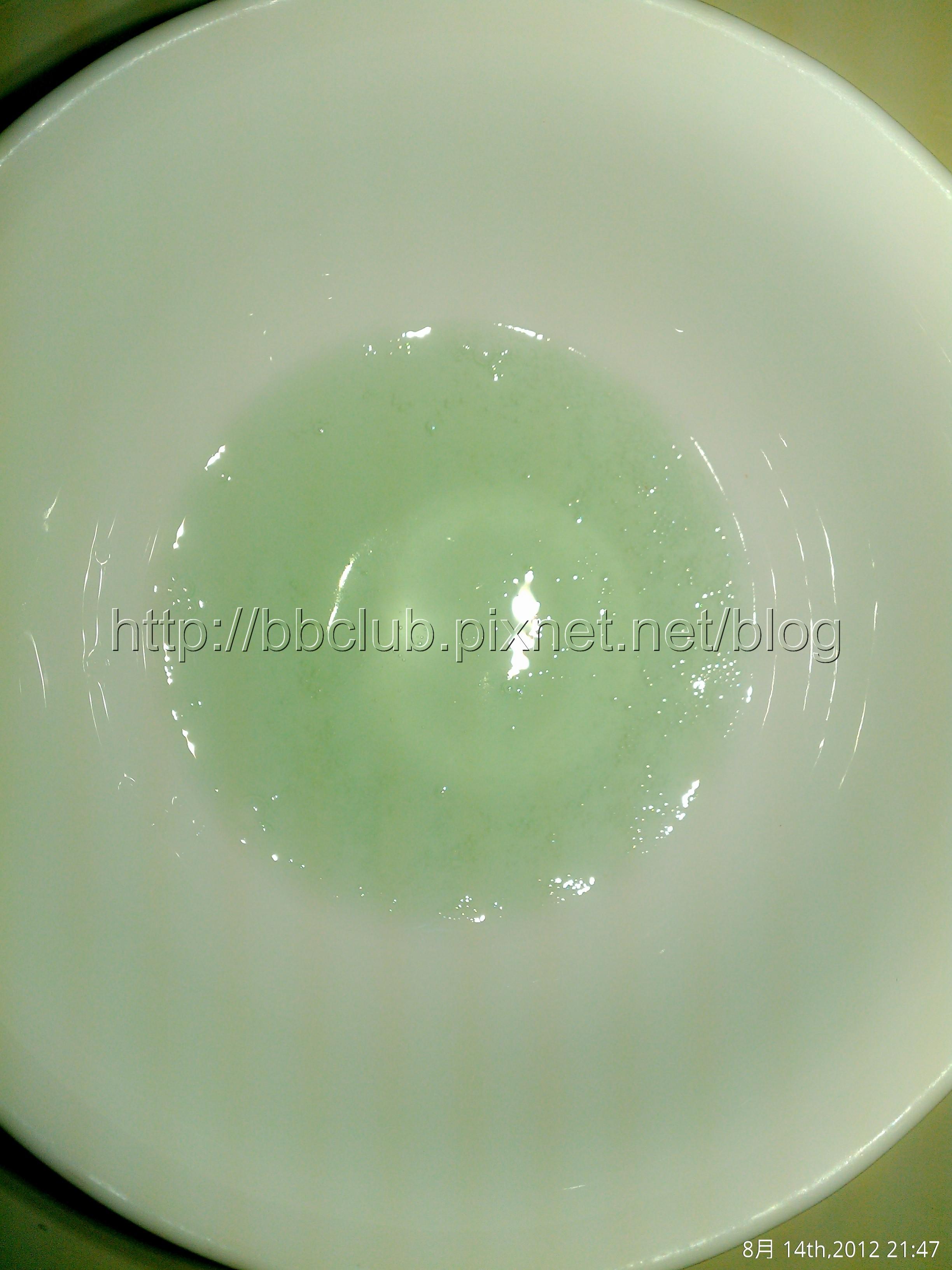 C360_2012-08-14-21-47-43