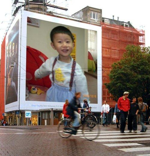 阿姆斯特丹街頭.jpg