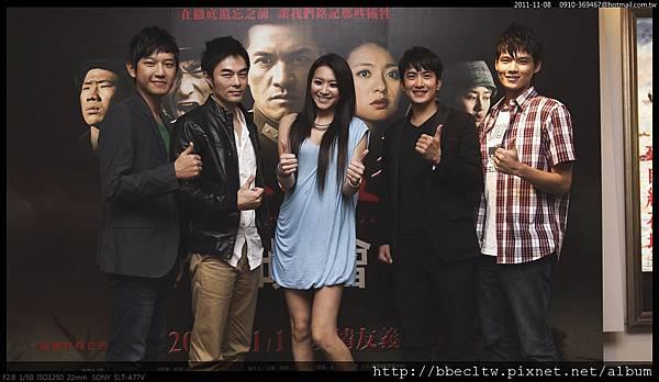 2011-11-8 喋血孤城首映會 (106).jpg