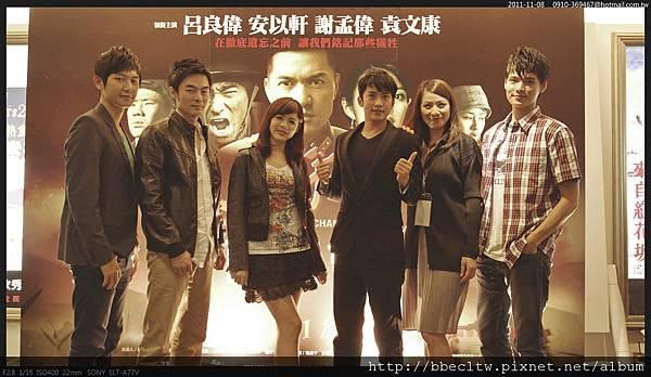 2011-11-8 喋血孤城首映會 (33).jpg