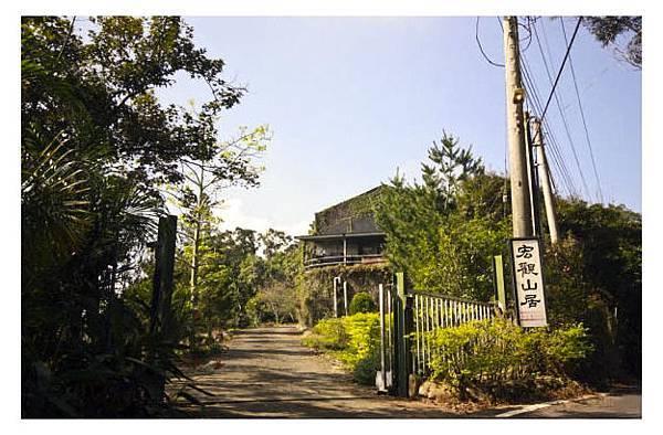 宏觀山居入口2.jpg