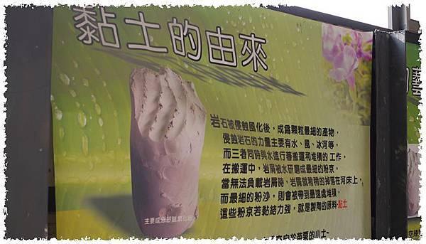 陶瓷品17.jpg