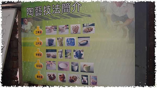 陶瓷品18.jpg