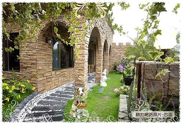 國王城堡專屬花園.jpg
