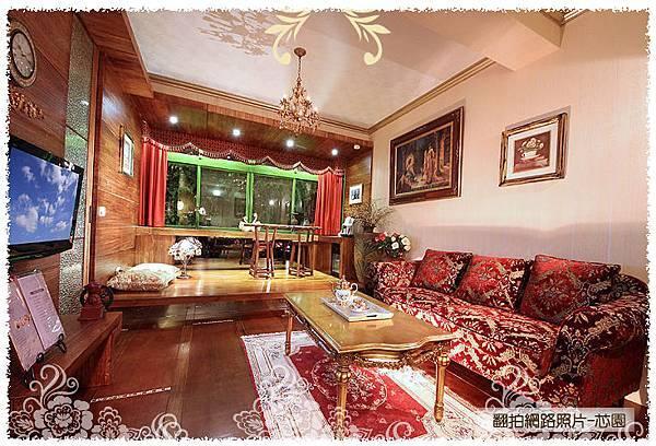 凱特王妃客廳.jpg