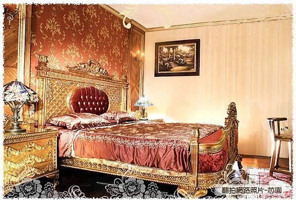 凱特王妃寢室.jpg
