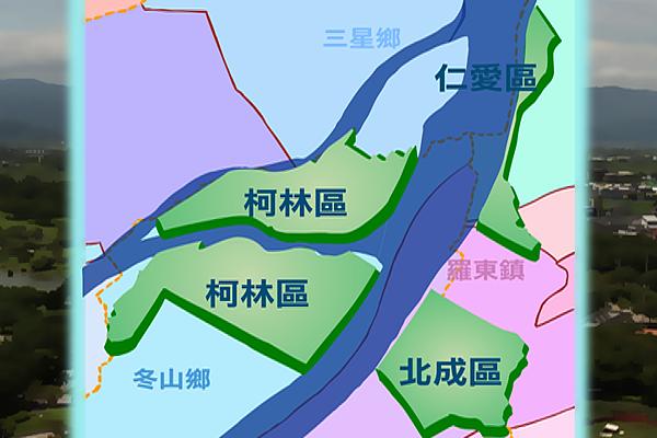 羅東溪休區區塊分配圖.png