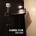 BB錄音室