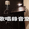 BB錄音室2.jpg