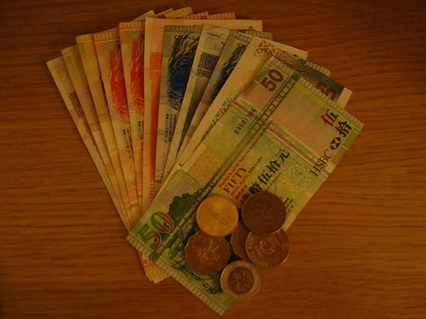 港幣大集合