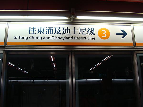 迪士尼我來了