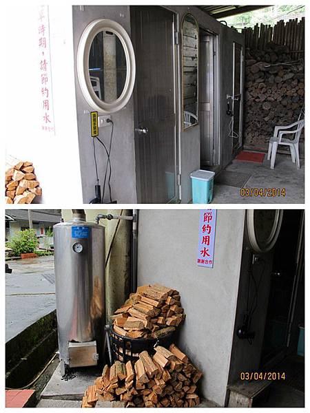 103-04-03 阿里山雲景之露 (13).JPG.jpg