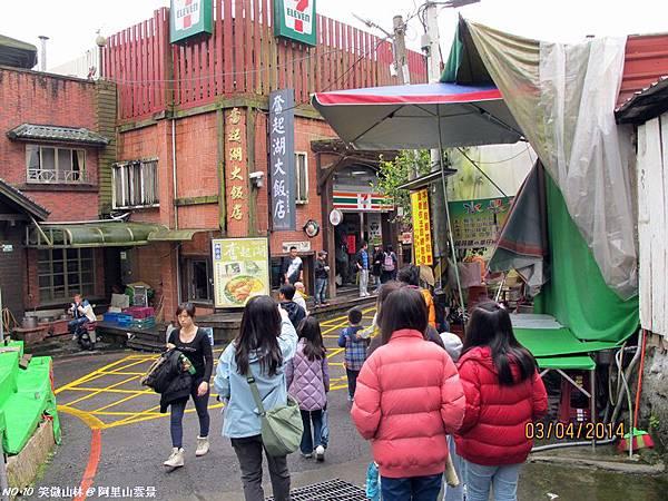 103-04-03 阿里山雲景之露 (15).JPG