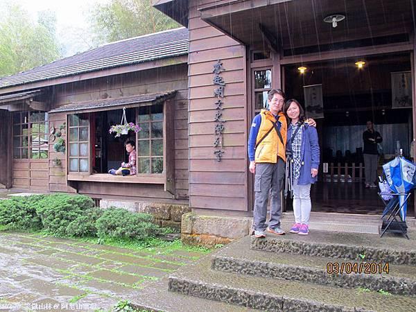 103-04-03 阿里山雲景之露 (24).JPG
