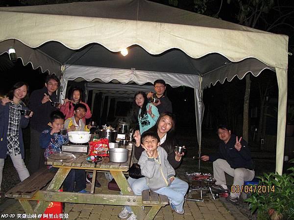 103-04-03 阿里山雲景之露 (36).JPG