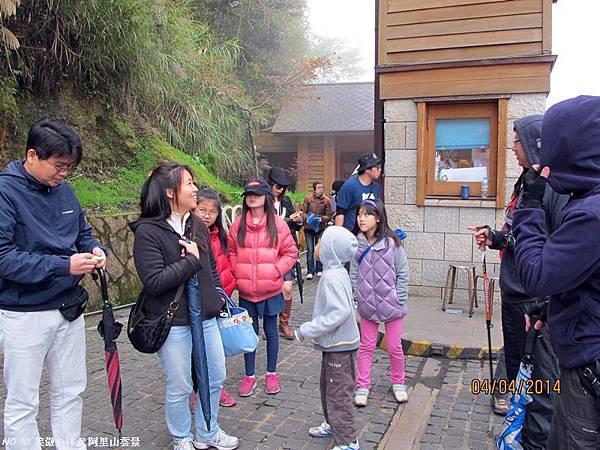 103-04-03 阿里山雲景之露 (42).JPG