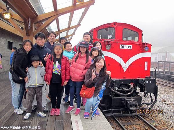 103-04-03 阿里山雲景之露 (44).JPG