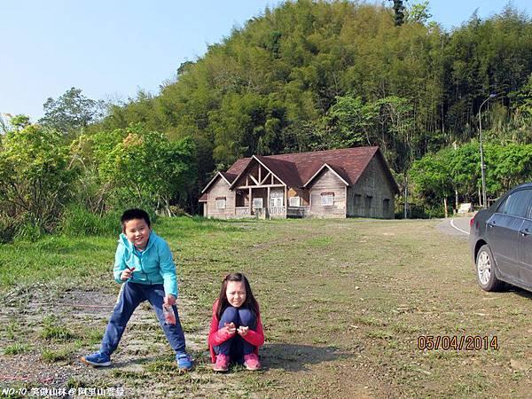 103-04-03 阿里山雲景之露 (54).JPG