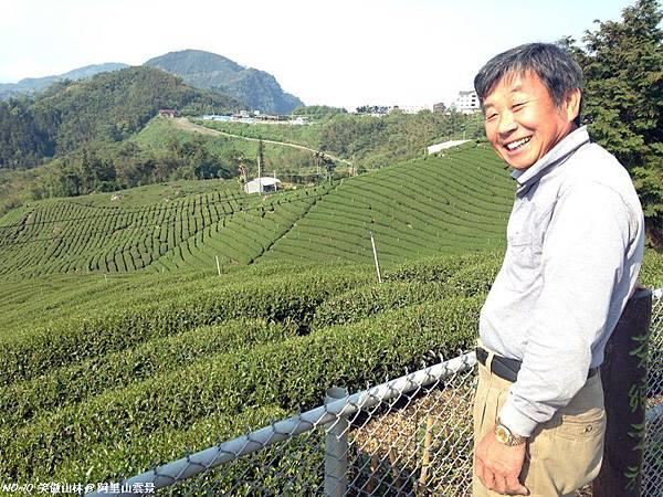 103-04-03 阿里山雲景之露 (57).JPG