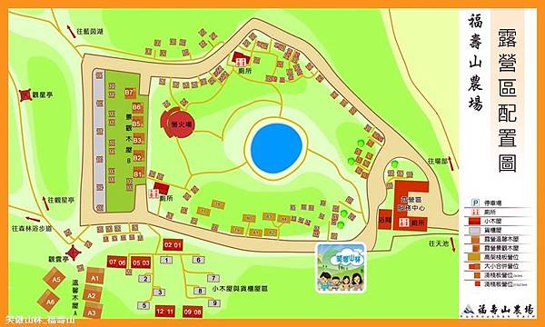 No 3 福壽山 (6)-1.jpg