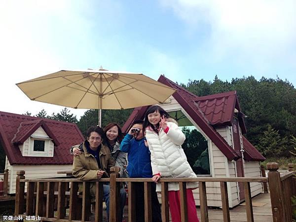 No 3 福壽山 (15).JPG