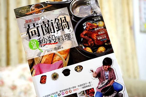 103-09-21 番茄燉牛肉 (13).jpg