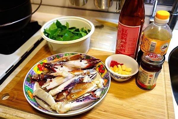 103-09-24 沙茶炒蟹腳 (1).jpg
