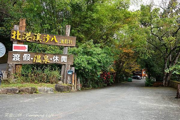 103-12-20  沙八聖誕露 (5).jpg