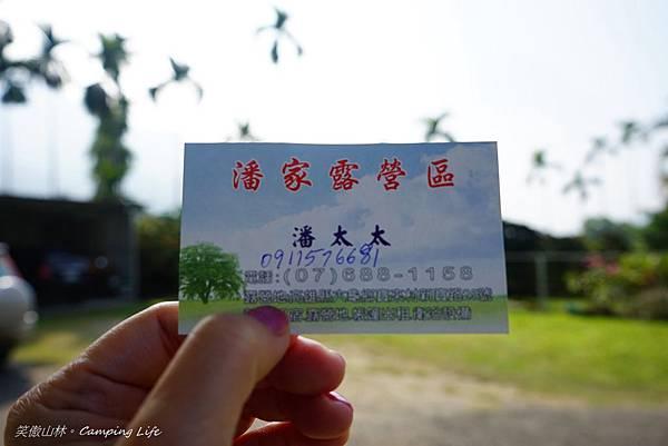 元旦首露 (63).jpg