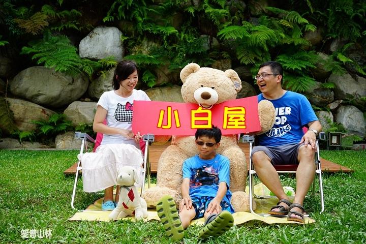 笑傲山林第45露_半月彎104-06-27 (125).jpg