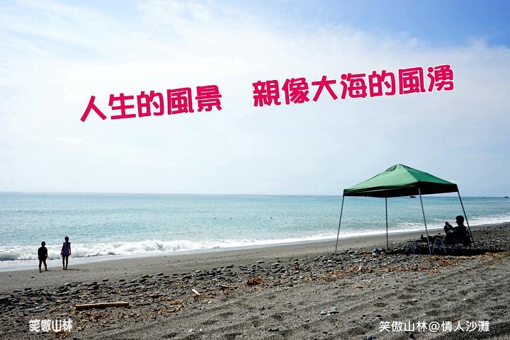 笑傲山林第45露_半月彎104-06-27 (136).jpg