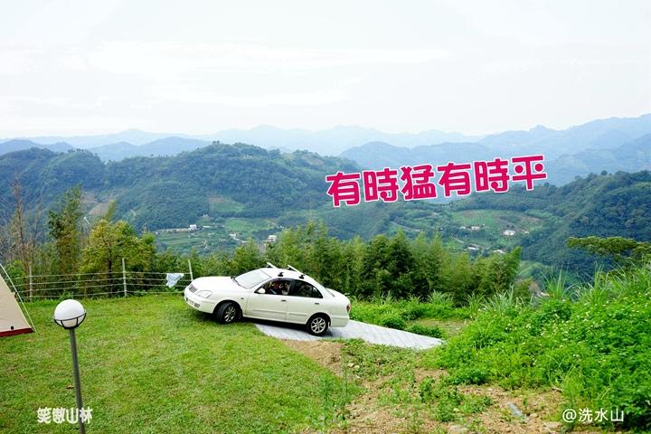 笑傲山林第45露_半月彎104-06-27 (137).jpg