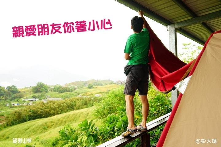 笑傲山林第45露_半月彎104-06-27 (138).jpg
